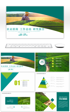 23 Ecological Agriculture Powerpoint Templates For Unlimited