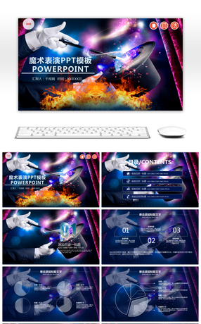 3 Bar Party Powerpoint Templates For Unlimited Download On Pngtree