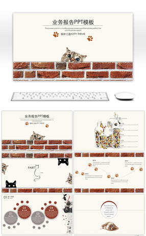 17 cat powerpoint templates
