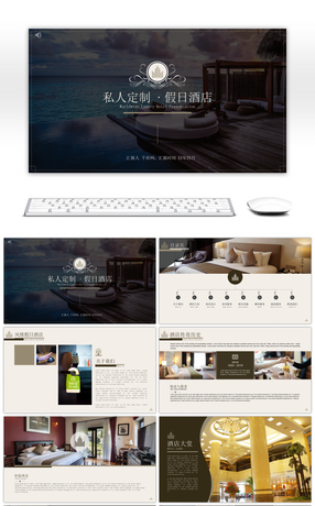 Awesome promotion of special ppt template in hotel industry for business atmosphere private custom hotel release ppt template toneelgroepblik Choice Image
