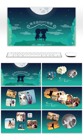 16 Love Album Powerpoint Templates For Unlimited Download On Pngtree