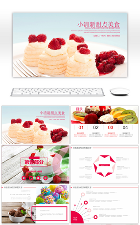 4 yummy ice cream powerpoint templates for unlimited download on