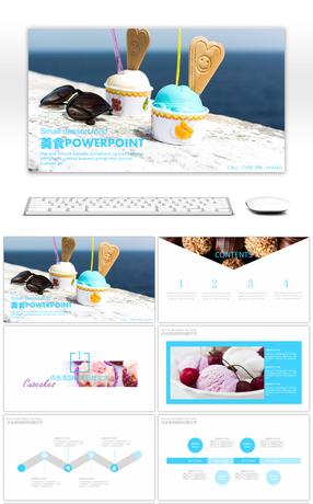 4 yummy ice cream powerpoint templates for unlimited download on 4 yummy ice cream powerpoint templates toneelgroepblik Images