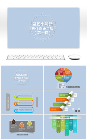 25 Fishbone Diagram Powerpoint Templates For Unlimited Download On