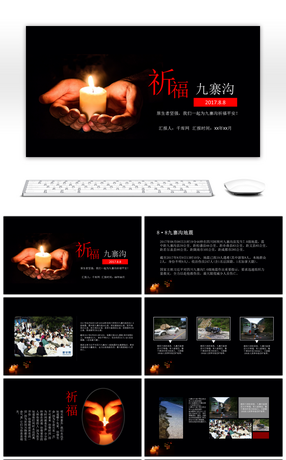 10 clifford powerpoint templates for free download on pngtree heart of sichuan praying for blessing and safe jiuzhaigou earthquake relief ppt template toneelgroepblik Gallery