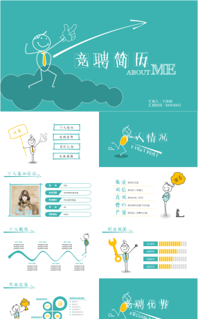 678+ Personal Introduction Powerpoint Templates for Unlimited ...