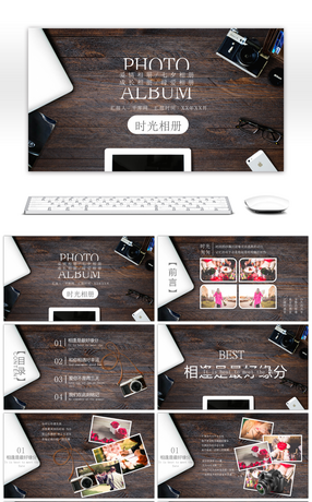 Free fashion powerpoint templates 2861 easy to edit ppt romantic tanabata love album ppt template toneelgroepblik Image collections