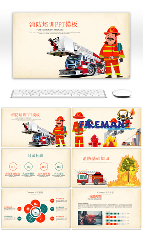 70 fire safety powerpoint templates for unlimited download on pngtree