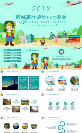 7 tourism template powerpoint templates for unlimited download on creative tourism travel sightseeing sightseeing tour and travel service ppt template toneelgroepblik