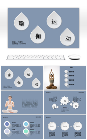 4 yoga ppt template powerpoint templates for unlimited download on gray micro stereoscopic yoga ppt template toneelgroepblik Images