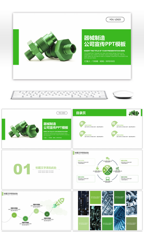 Powerpoint themes free download 2020