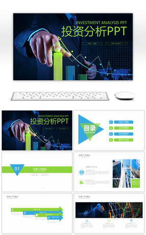 28 investment bank powerpoint templates for unlimited download on 28 investment bank powerpoint templates toneelgroepblik Gallery