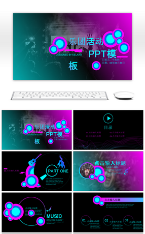34 dance powerpoint templates for unlimited download on pngtree 34 dance powerpoint templates toneelgroepblik Choice Image