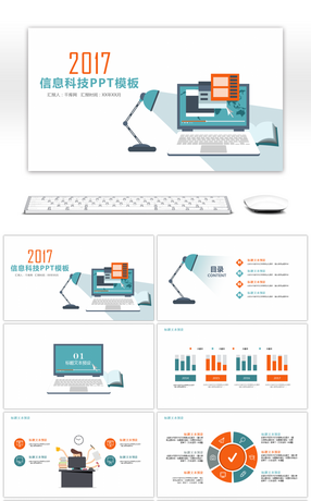 317 intelligence powerpoint templates for unlimited download on pngtree
