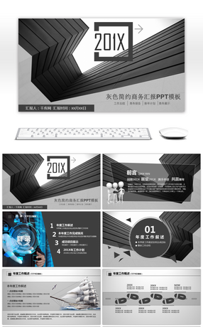 4 corporate philosophy powerpoint templates for unlimited download black and succinct business ppt template toneelgroepblik Images