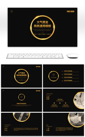 197 black gold powerpoint templates for unlimited download on pngtree general ppt template for atmospheric black gold business toneelgroepblik Images