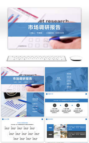 17 Research Findings Powerpoint Templates For Unlimited Download On