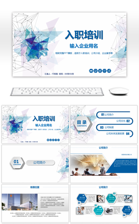 147 Team Management Powerpoint Templates For Unlimited Download On