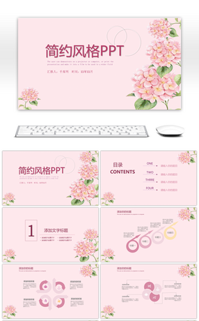 20 Pink Flowers Powerpoint Templates For Unlimited Download On Pngtree