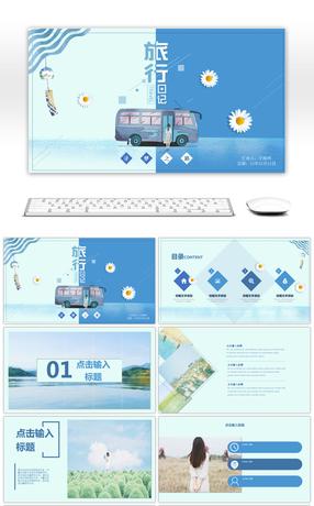 6fff2f7d03d 25+ Nouveau Style Modèles PowerPoint pour téléchargement illimité ...