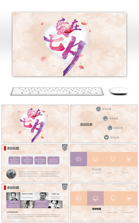 music festival planning template - awesome water color wind music festival activities