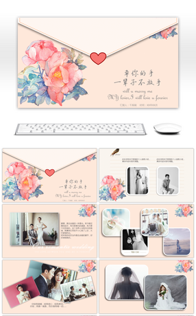 1278 valentines day powerpoint templates for unlimited download warm romantic wedding photo album ppt template toneelgroepblik Images