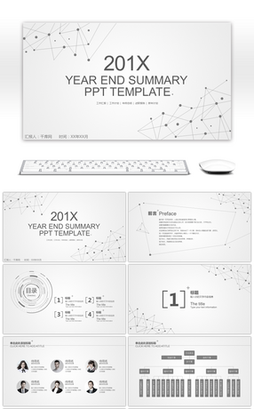 Awesome Business Plan Book Venture Project Investment Ppt Template - Business plan for investors template