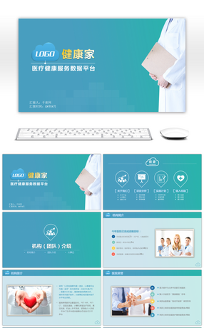 Awesome ppt template for medical scientific research ethics for medical health care medicine ppt template toneelgroepblik Image collections