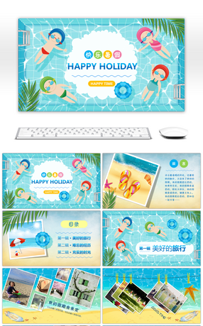 12 Happy Summer Powerpoint Templates For Unlimited Download On Pngtree