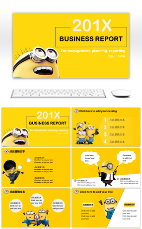 Download 760 Background Ppt Minions HD Gratis
