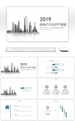Chinese Architecture Powerpoint Template Atlas Asia Powerpoint