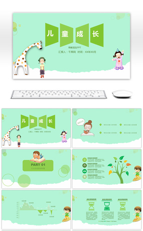 30 early childhood powerpoint templates for unlimited download on ppt template for cartoon childrens early education growth education toneelgroepblik Image collections