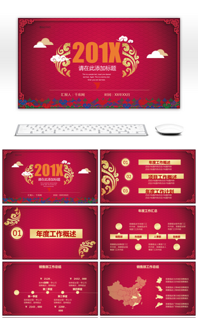 Powerpoint template appreciation images powerpoint template and layout powerpoint template appreciation images powerpoint template and powerpoint template appreciation images powerpoint template and powerpoint template toneelgroepblik Image collections