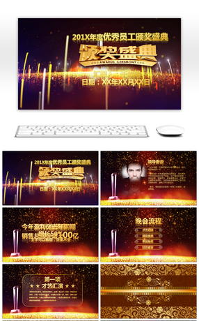 4 Video Background Powerpoint Templates For Unlimited Download On