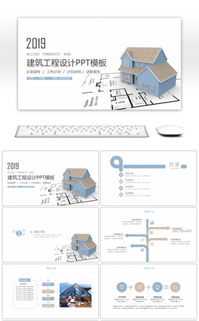 60 engineering building powerpoint templates for unlimited download