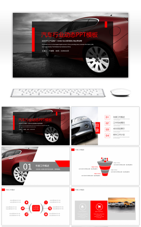 Awesome auto marketing plan business plan work summary ppt template atmospheric contracted automotive industry marketing summary report ppt template toneelgroepblik Images