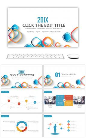 Dynamic color multi-function universal PPT template