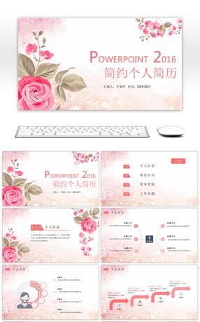 19 flores de color rosa plantillas de powerpoint para descarga