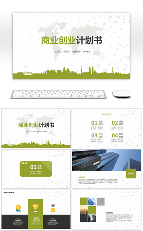 188 army powerpoint templates for unlimited download on pngtree brief army green business venture plan ppt template toneelgroepblik Gallery