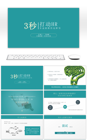 1 move hr powerpoint templates for unlimited download on pngtree 1 move hr powerpoint templates toneelgroepblik