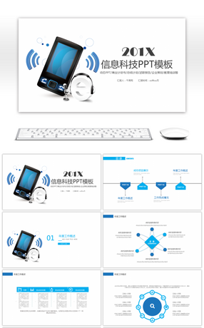 28+ Internet Of Things Powerpoint Templates for Unlimited Download ...
