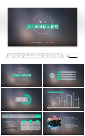 5 apple ios wind powerpoint templates for unlimited download on pngtree simplified apple ios wind ppt template toneelgroepblik Images