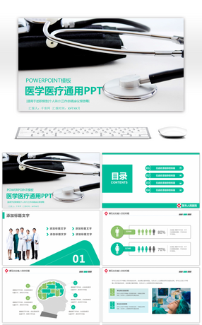 92 drugs powerpoint templates for unlimited download on pngtree 92 drugs powerpoint templates toneelgroepblik Choice Image