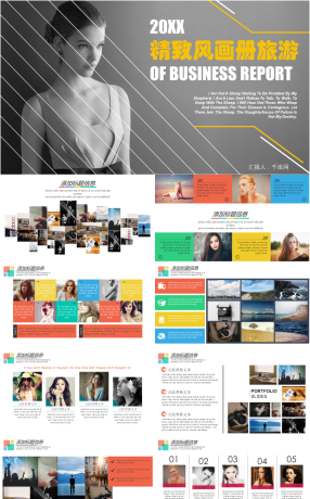 10 Tourism Advertisement Powerpoint Templates For Unlimited