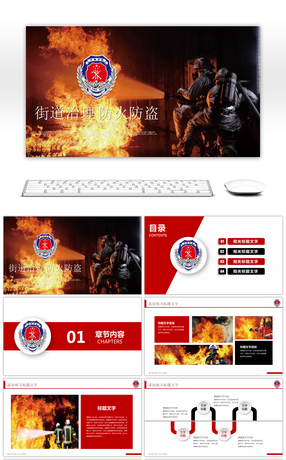 5 fire rescue powerpoint templates for unlimited download on pngtree