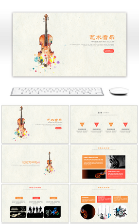 13 Musical Instruments Powerpoint Templates For Unlimited Download
