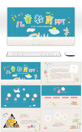 94 Ppt Template For Education And Training Powerpoint Templates For
