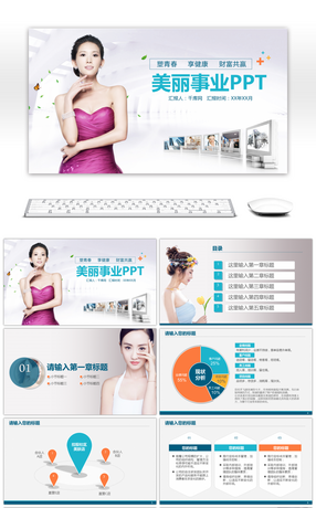 4 gynaecology powerpoint templates for unlimited download on pngtree 4 gynaecology powerpoint templates toneelgroepblik Image collections