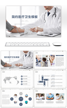 23 Hospital Management Powerpoint Templates For Unlimited Download