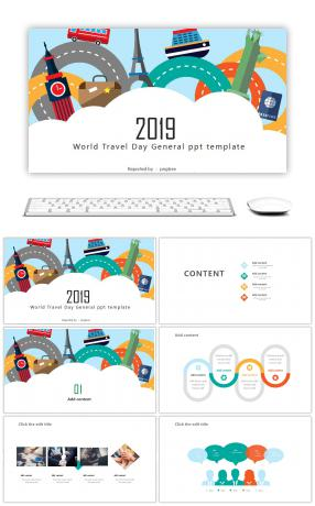 1481 may fourth youth day powerpoint templates for free download cartoon creative world travel day general ppt template toneelgroepblik Images